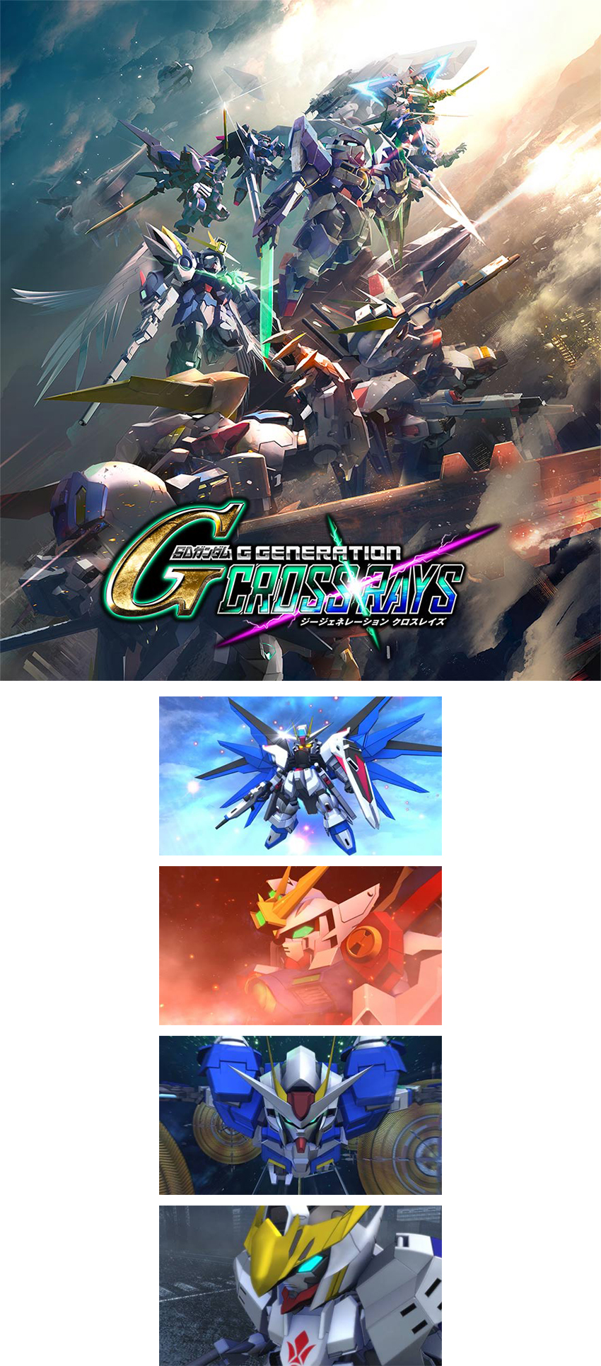 クロスレイズ 戦闘アニメ